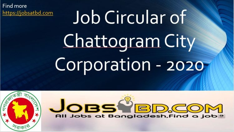 Chattogram City Corporation
