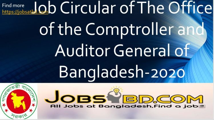 Comptroller and Auditor General of Bangladesh