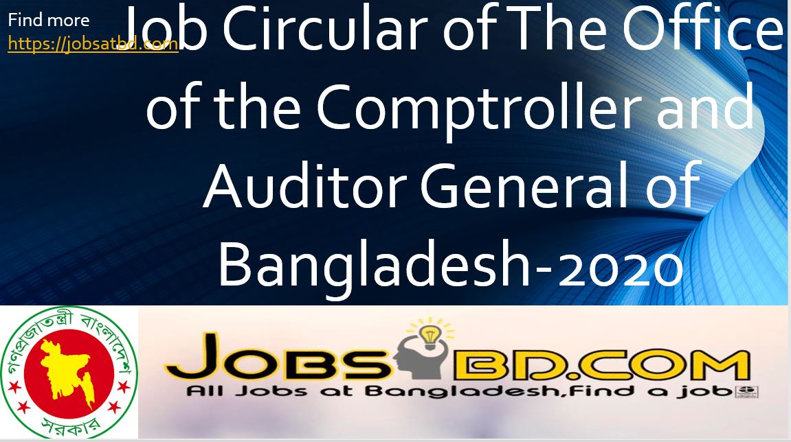 Photo of Job Circular of The Office of the Comptroller and Auditor General of Bangladesh-2020