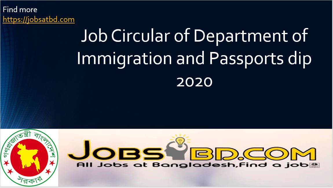 Job Circular of Department of Immigration and Passports dip  2020