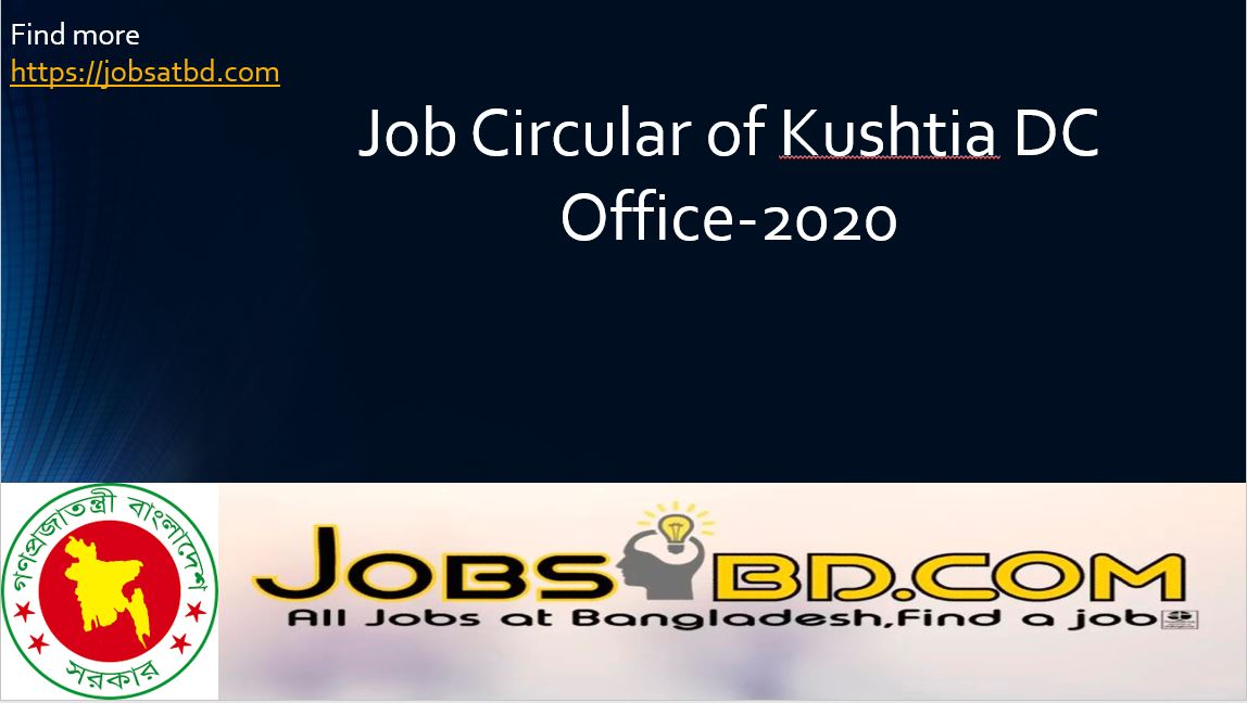 Photo of Job Circular of Kushtia DC Office-2020