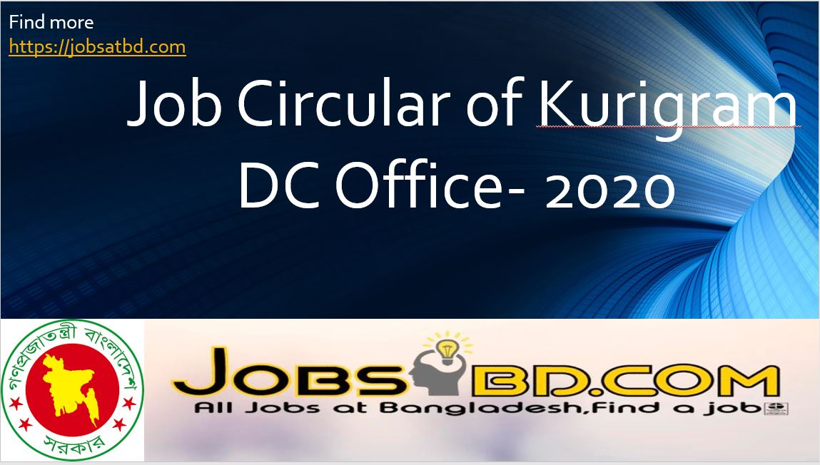 Job Circular of Kurigram DC Office- 2020