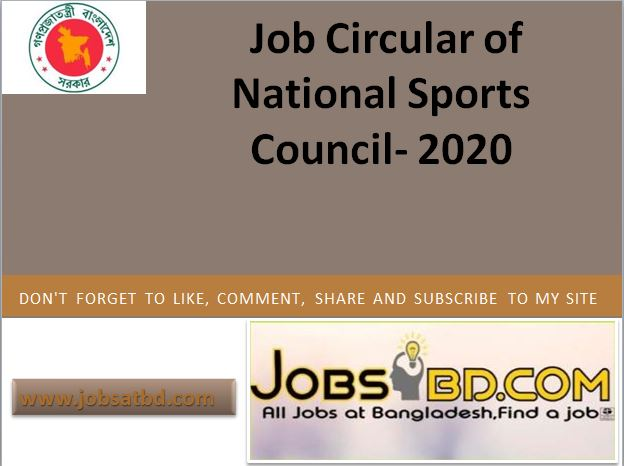 Job Circular of National Sports Council- 2020