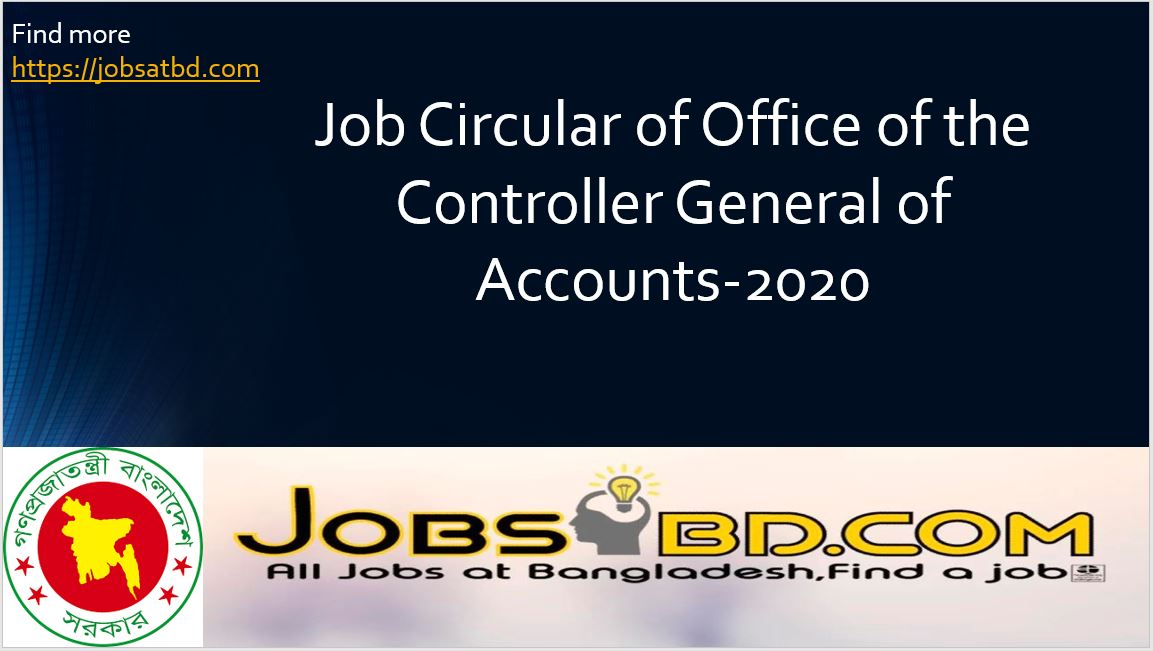 Job Circular of Office of the Controller General of Accounts-2020