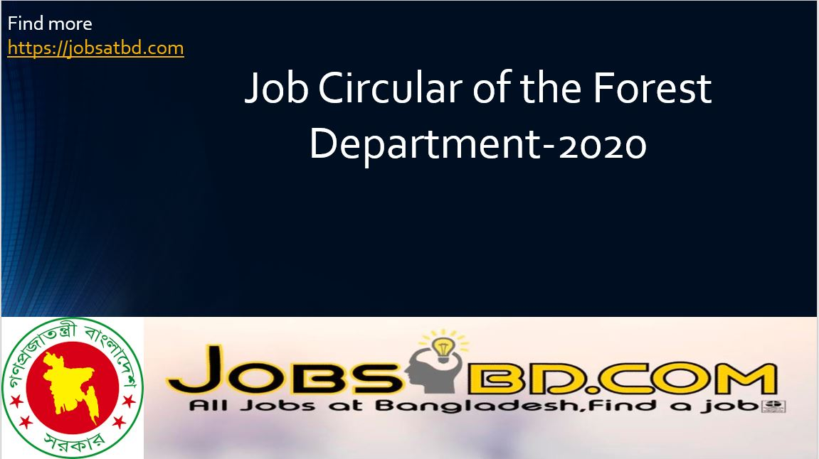 Photo of Job Circular of the Forest Department-2020