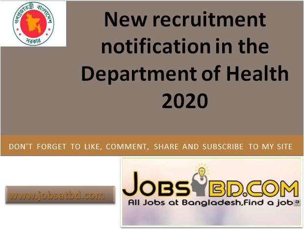 New recruitment notification in the Department of Health 2020
