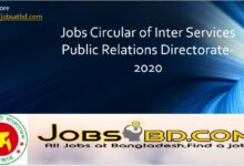 Photo of Jobs Circular of Inter Services Public Relations Directorate-2020