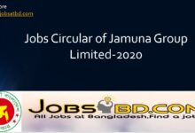 Photo of Jobs Circular of Jamuna Group Limited-2020