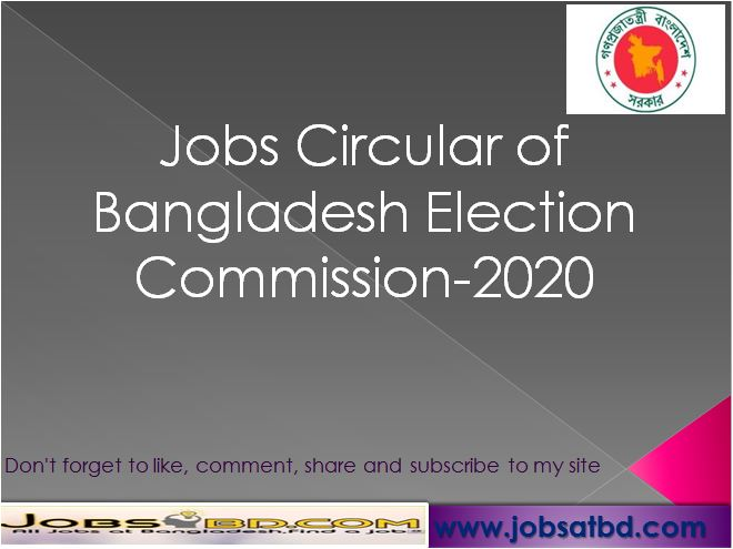 Jobs Circular of Bangladesh Election Commission-2020
