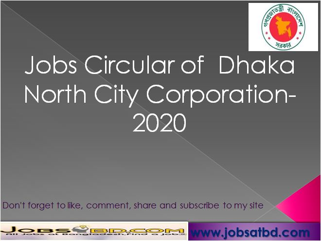 Jobs Circular of  Dhaka North City Corporation-2020